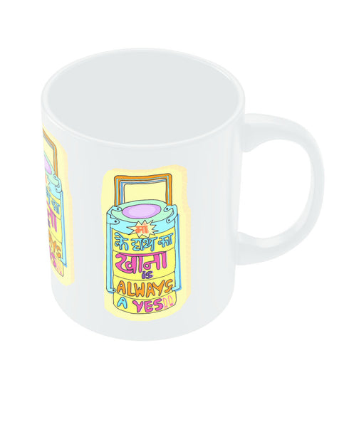 Maa ke Haath Ka Khaana Mother's Day Coffee Mug Online India