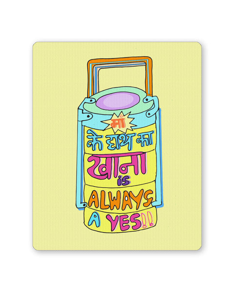 Mouse Pads | Maa ke Haath Ka Khaana Mother's Day Mousepad Online India | PosterGuy.in