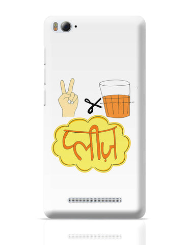 Xiaomi Mi 4i Covers | Do cutting Chai Please Xiaomi Mi 4i Cover Online India