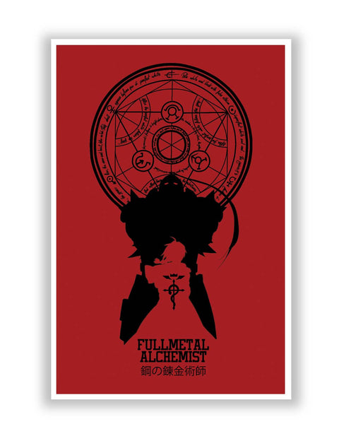 Posters Online | Full Metal Alchemist Shadow Poster Online India | Designed by: Rohit Malhotra