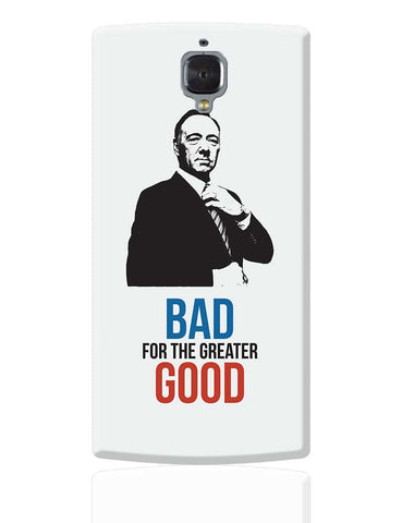 House Of Cards Quote OnePlus 3 Cover Online India