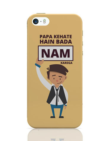 Papa Kehate H (Qayamat Se Qayamat Tak Movie Song) iPhone Covers Cases Online India