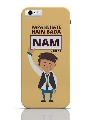 Papa Kehate H (Qayamat Se Qayamat Tak Movie Song) iPhone 6 6S Covers Cases Online India