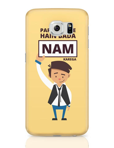 Papa Kehate H (Qayamat Se Qayamat Tak Movie Song) Samsung Galaxy S6 Covers Cases Online India