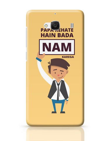 Papa Kehate H (Qayamat Se Qayamat Tak Movie Song) Redmi 2 / Redmi 2 Prime Covers Cases Online India