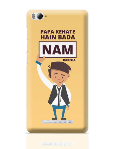 Papa Kehate H (Qayamat Se Qayamat Tak Movie Song) Xiaomi Mi 4i Covers Cases Online India