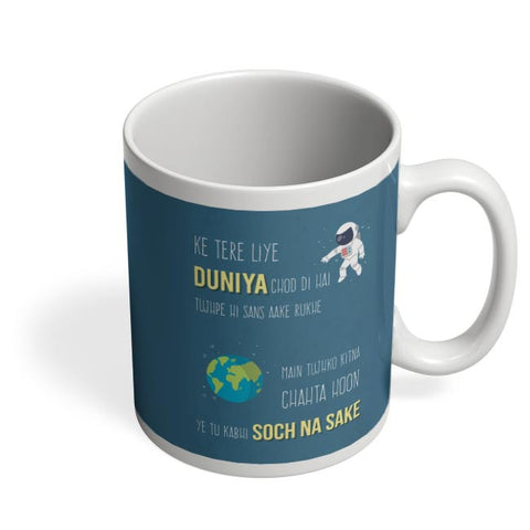 Soch Na Sake (Airlift Movie Song) Coffee Mug Online India