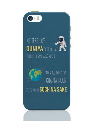 Soch Na Sake (Airlift Movie Song) iPhone Covers Cases Online India