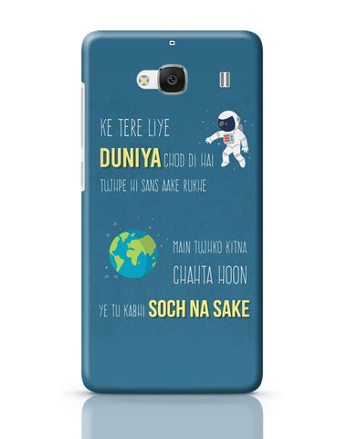 Soch Na Sake (Airlift Movie Song) Redmi 2 / Redmi 2 Prime Covers Cases Online India