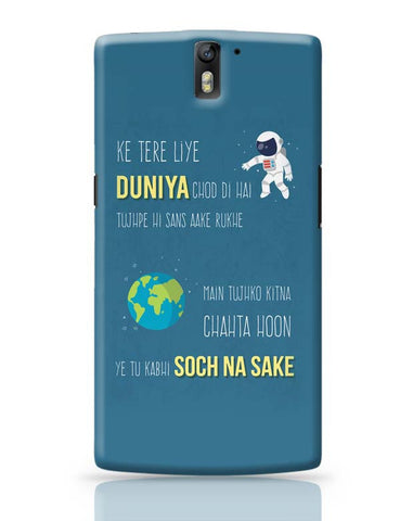 Soch Na Sake (Airlift Movie Song) OnePlus One Covers Cases Online India