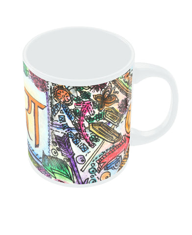 Kabira Bon Voyage Coffee Mug Online India