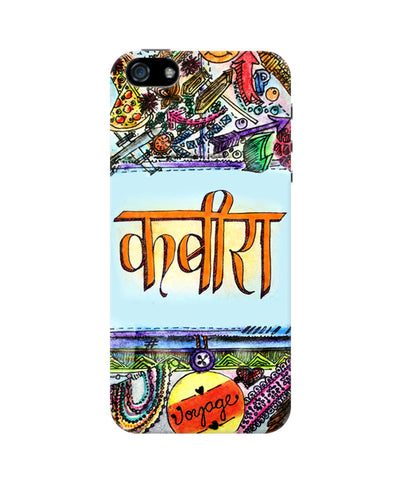 Kabira Bon Voyage iPhone 5/5S Case