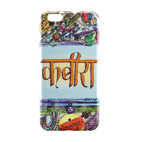 iPhone 6 Case & iPhone 6S Case | Kabira Bon Voyage iPhone 6 | iPhone 6S Case Online India | PosterGuy
