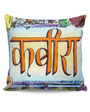 PosterGuy | Kabira Bon Voyage | Traveller's Paradise Cushion Cover Online India