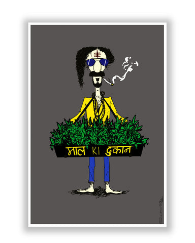 Buy Quirky Posters Online | Maal ki Dukaan Poster | PosterGuy.in