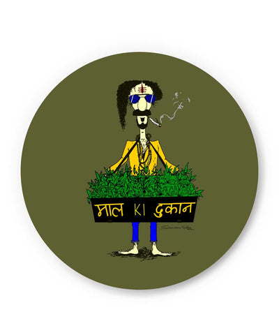 Maal ki Dukaan Fridge Magnet Online India