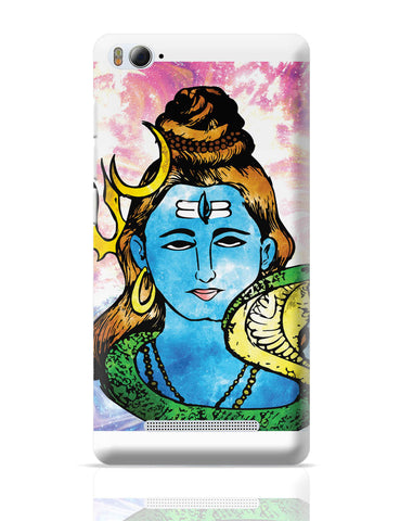 Xiaomi Mi 4i Covers | Lord Shiva Graphic Illustration Xiaomi Mi 4i Cover Online India