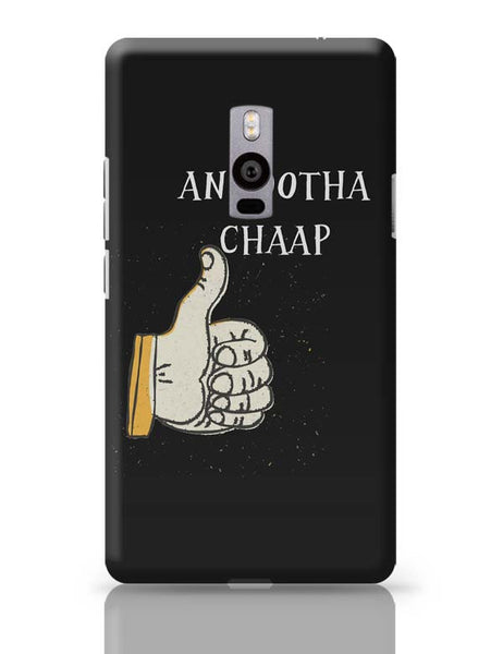 Angootha Chaap OnePlus Two Covers Cases Online India