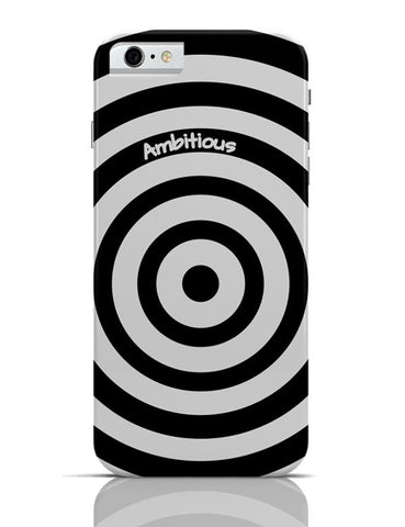 iPhone 6/6S Covers & Cases | Ambitious | The Illusionary Life iPhone 6 / 6S Case Cover Online India