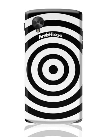 Google Nexus 5 Covers | Ambitious | The Illusionary Life Google Nexus 5 Case Cover Online India