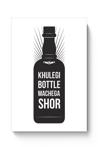 Khulegi Bottle Machega Shor | Funny Illustration Poster Online India