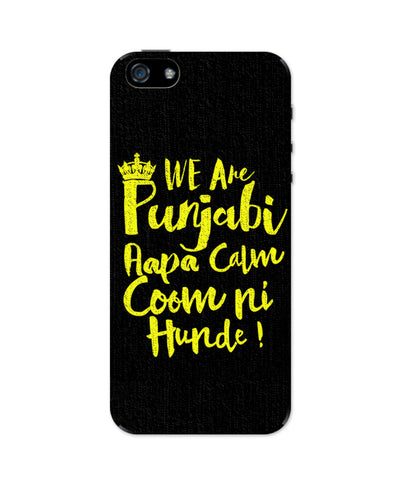 We are Punjabi , We Don't Keep Calm Funny Quote iPhone 5 / 5S Case