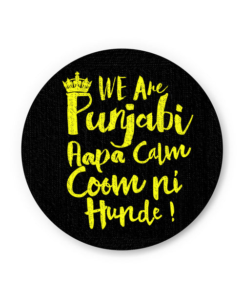 We are Punjabi , We Don't Keep Calm Funny Quote Fridge Magnet Online India