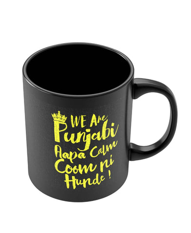 Black Coffee Mugs | We are Punjabi , We Don't Keep Calm Funny Quote Black Coffee Mug Online India