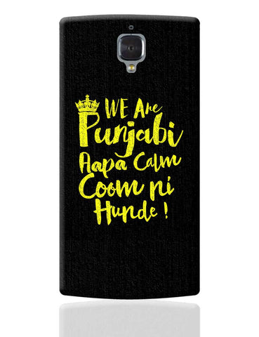 We are Punjabi , We Don't Keep Calm Funny Quote OnePlus 3 Cover Online India