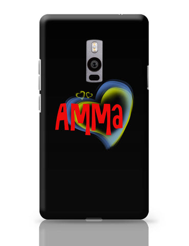 OnePlus Two Covers | Amma Pink OnePlus Two Cover Online India