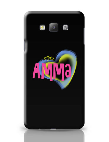 Samsung Galaxy A7 Covers | Amma Red Samsung Galaxy A7 Covers Online India