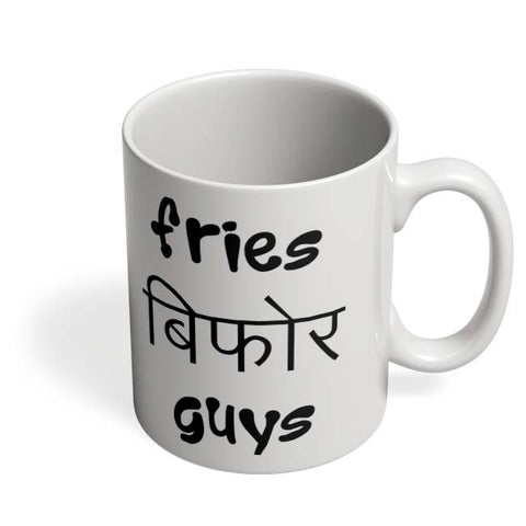 Coffee Mugs Online | Fries Before Guys Mug Online India