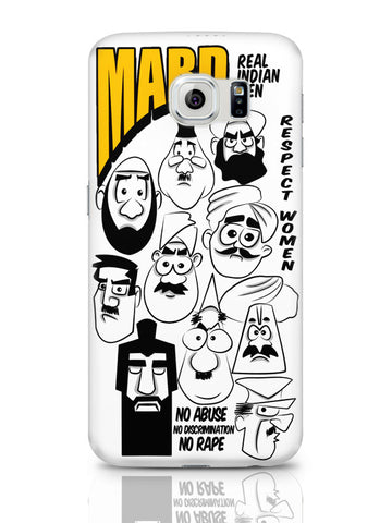 Samsung Galaxy S6 Covers & Cases | Mard | Real Indian Men Respect Women Samsung Galaxy S6 Covers & Cases Online India