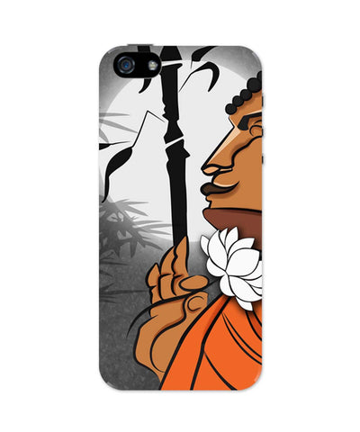 iPhone 5 / 5S Cases| Blissful Lord Buddha Meditating iPhone 5 / 5S Case Online India
