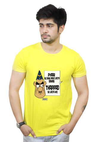 Buy Funny T-Shirts Online India | Pyar Se Darr Nahi Lagta Funny T-Shirt Funky, Cool, T-Shirts | PosterGuy.in