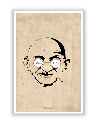Posters | Swachh Bharat Mahatma Gandhi Poster Online India