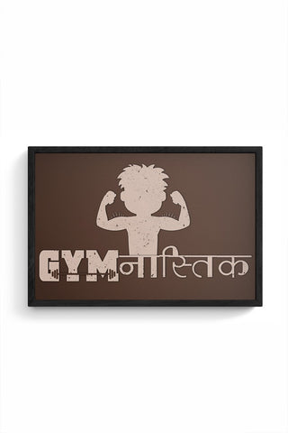 Gym | Workout | Fitness Framed Poster Online India