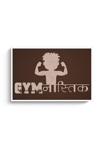 Gym | Workout | Fitness Poster Online India