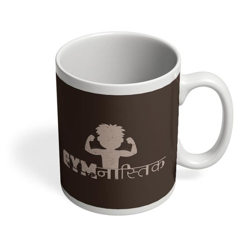 Gym | Workout | Fitness Coffee Mug Online India