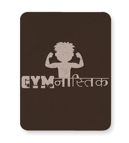 Gym | Workout | Fitness Mousepad Online India