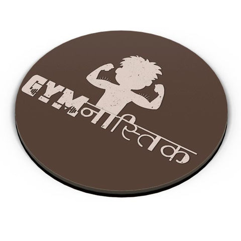 Gym | Workout | Fitness Fridge Magnet Online India