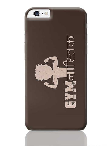 Gym | Workout | Fitness iPhone 6 Plus / 6S Plus Covers Cases Online India