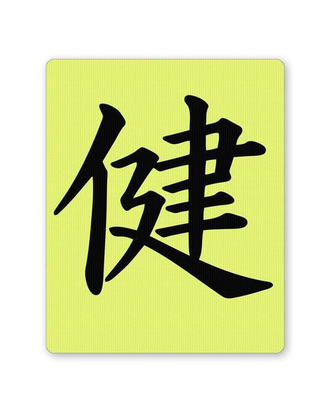 PosterGuy | Japanese Alphabet | Mouse Pad 1553034516-mp Online India