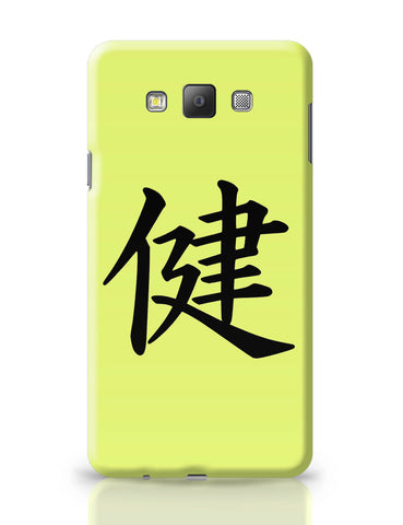 Samsung Galaxy A7 Covers | Japanese Alphabet | Samsung Galaxy A7 Covers Online India