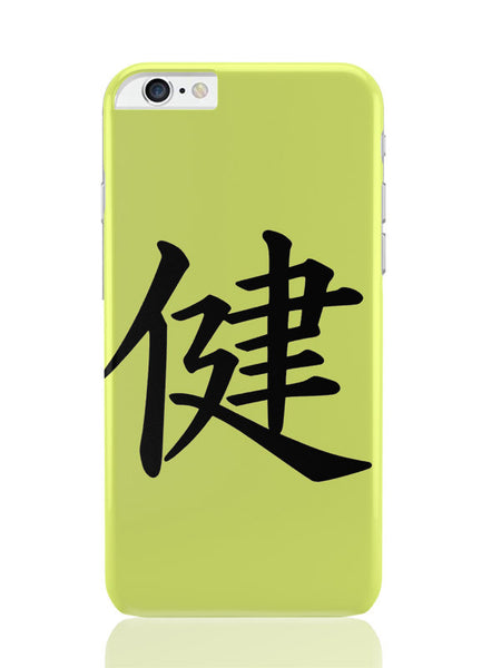 iPhone 6 Plus / 6S Plus Covers & Cases | Japanese Alphabet | iPhone 6 Plus / 6S Plus Covers and Cases Online India