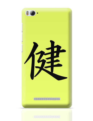 Xiaomi Mi 4i Covers | Japanese Alphabet | Xiaomi Mi 4i Cover Online India