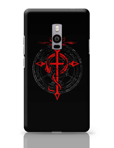 OnePlus Two Covers | Full Metal Alchemist Inspired Fan Art OnePlus Two Cover Online India