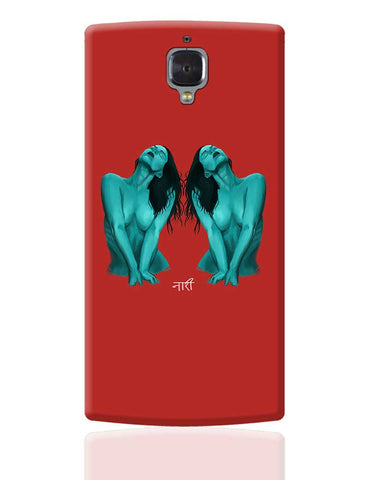 Nari Female | Happiness Art illustration OnePlus 3 Cover Online India