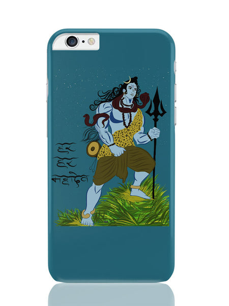 iPhone 6 Plus / 6S Plus Covers & Cases | Har Har Mahadev Lord Shiva iPhone 6 Plus / 6S Plus Covers and Cases Online India