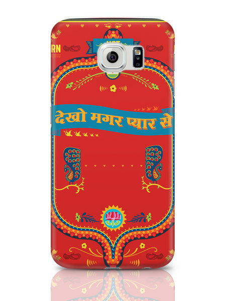 Samsung Galaxy S6 Covers & Cases | Dekho Magar Pyar Se | Horn Not O.K Samsung Galaxy S6 Covers & Cases Online India